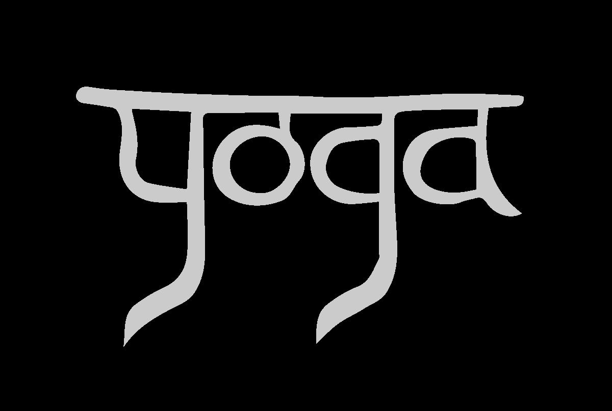 Contactez ADVYS, Art De Vivre Yoga et Santé